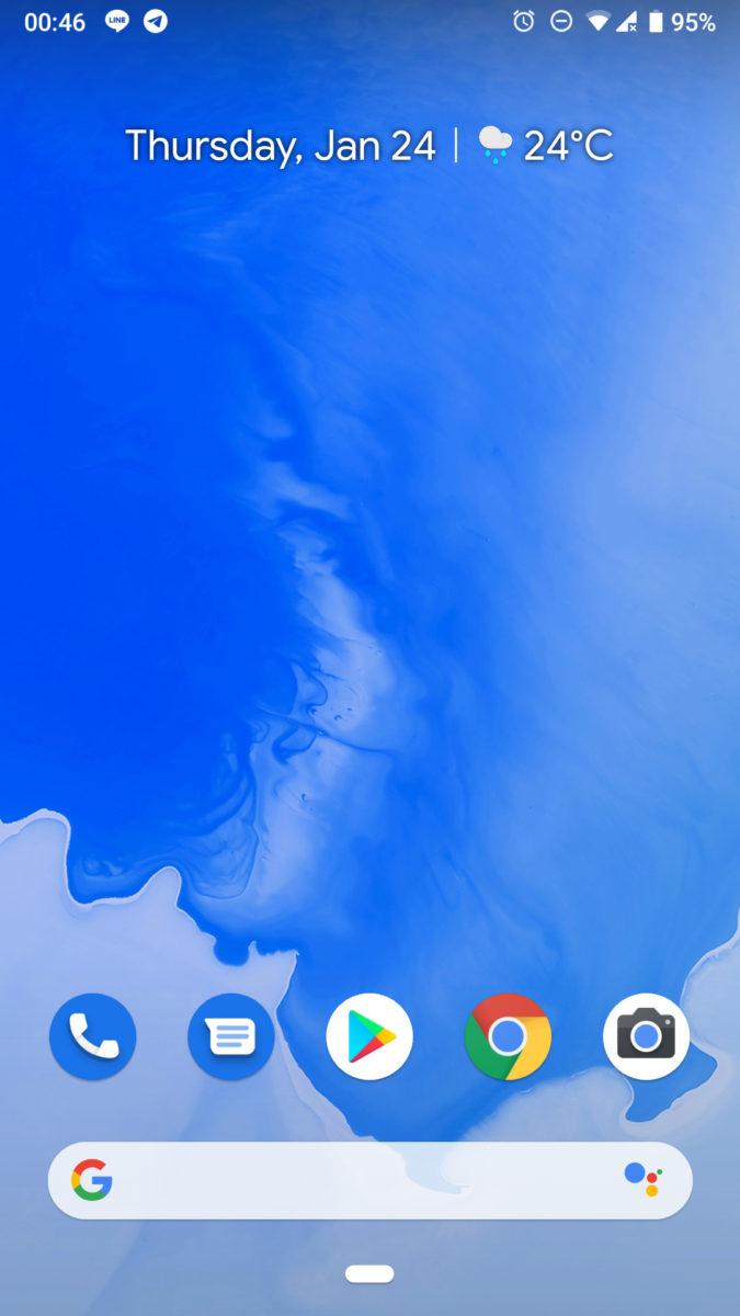 Android 9 Pie Home Screen Screenshot