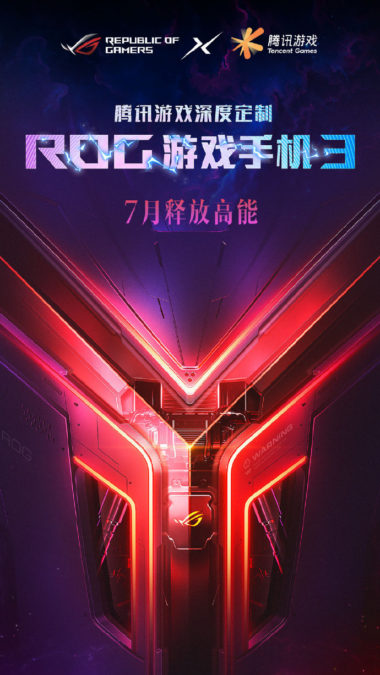 Asus ROG Phone 3 poster on Weibo.