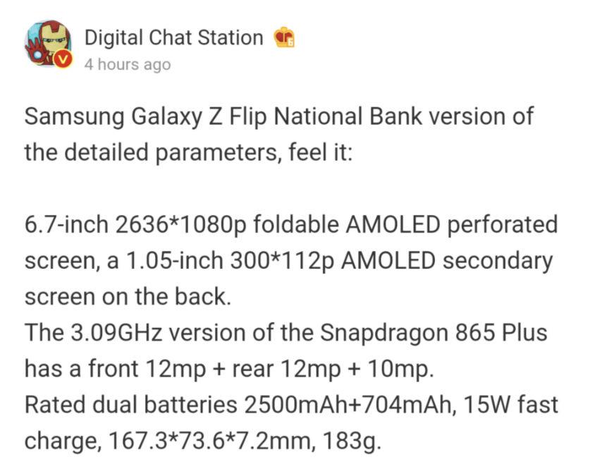 The alleged Samsung Galaxy Z Flip 5G specs.