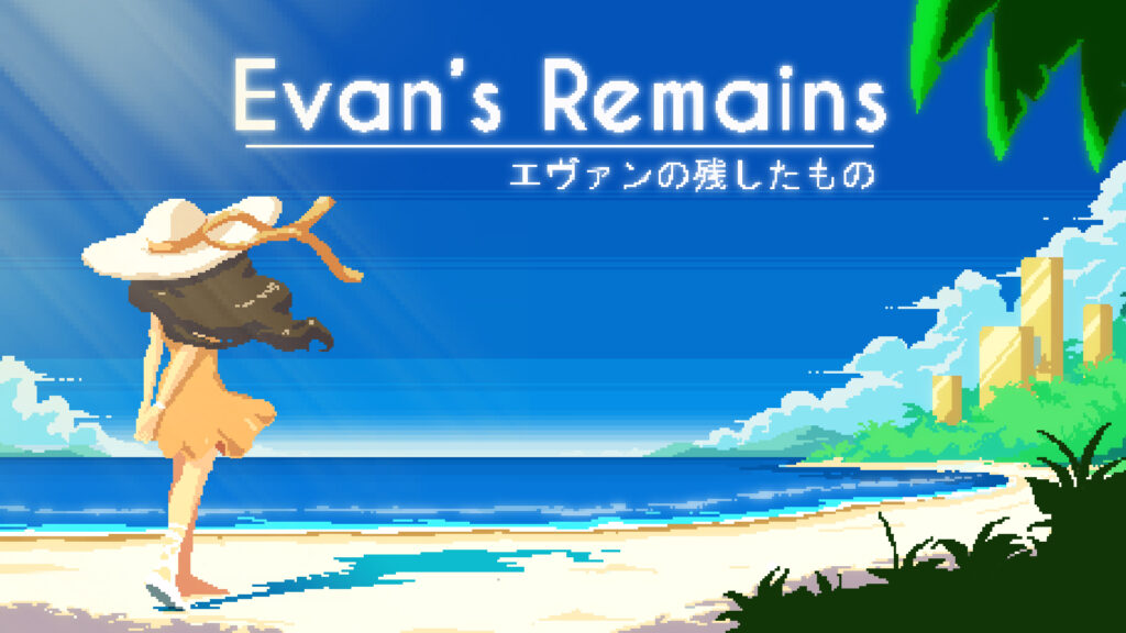 Evan's Remains: The Perks of Coming From a Small Gamedev Community