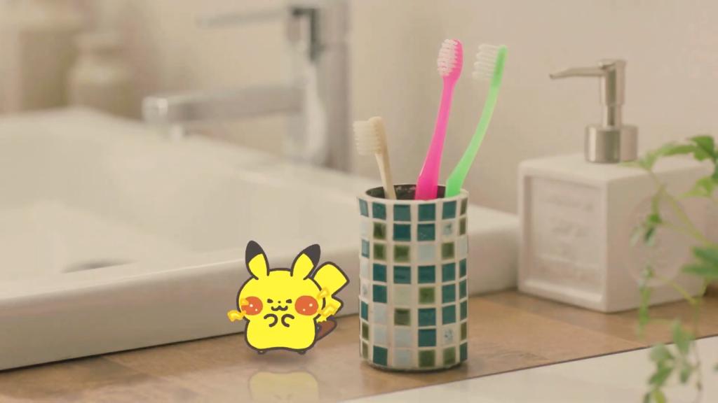 Pokemon Smile, a Toothbrushing Pokemon App, Announced