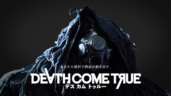 Pre-Registrations Are Open for Anticipated FMV Game Death Come True