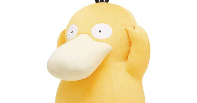You can now buy a life-sized Psyduck plushie for your enjoyment