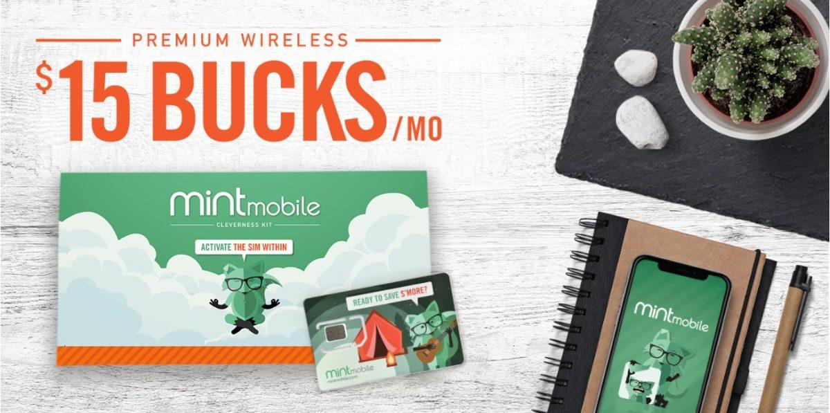 mint mobile header