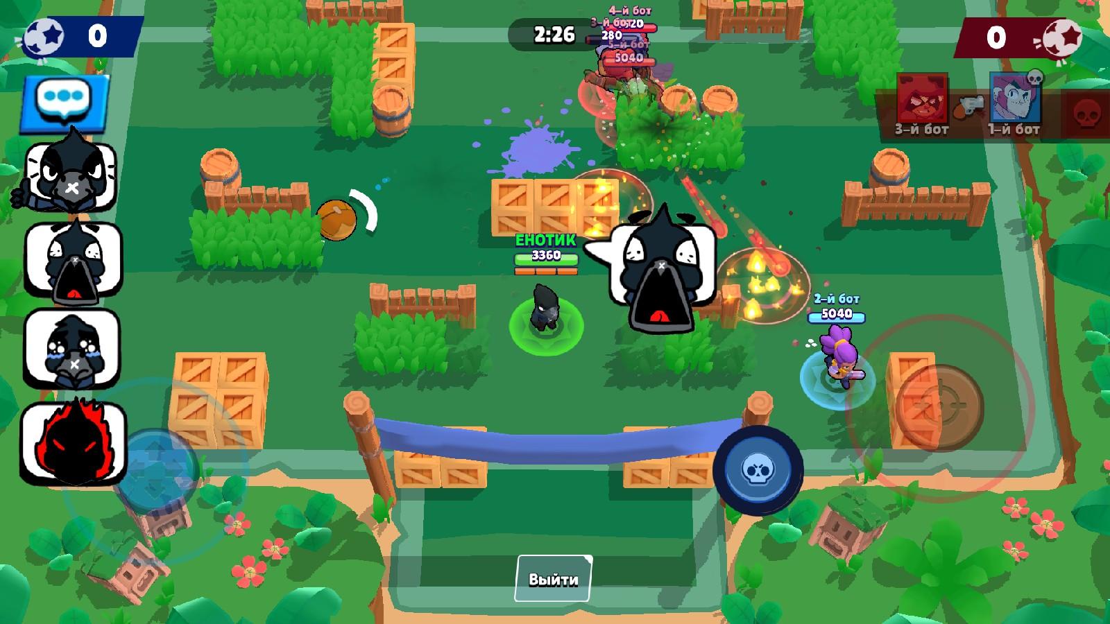 In-game emotes! : Brawlstars
