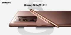Everything in Mystic Bronze: The Note20 Ultra again