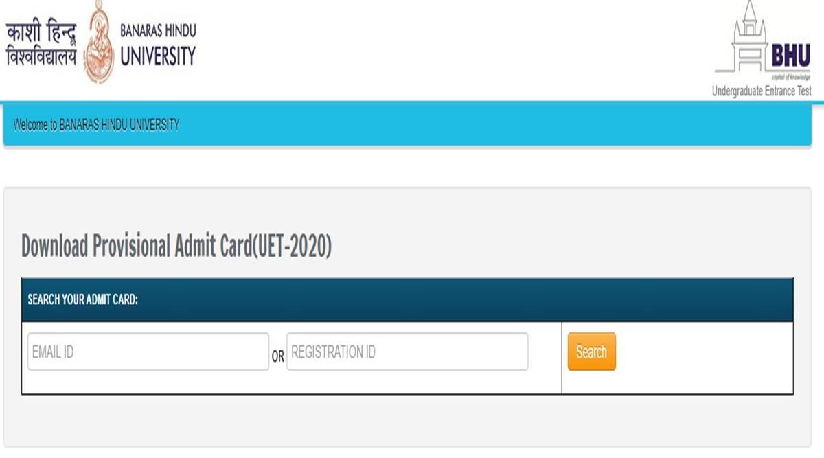 BHU UET admit card 2020, BHU admit card, bhu.ac.in, bhuonline.in, college admission, education news