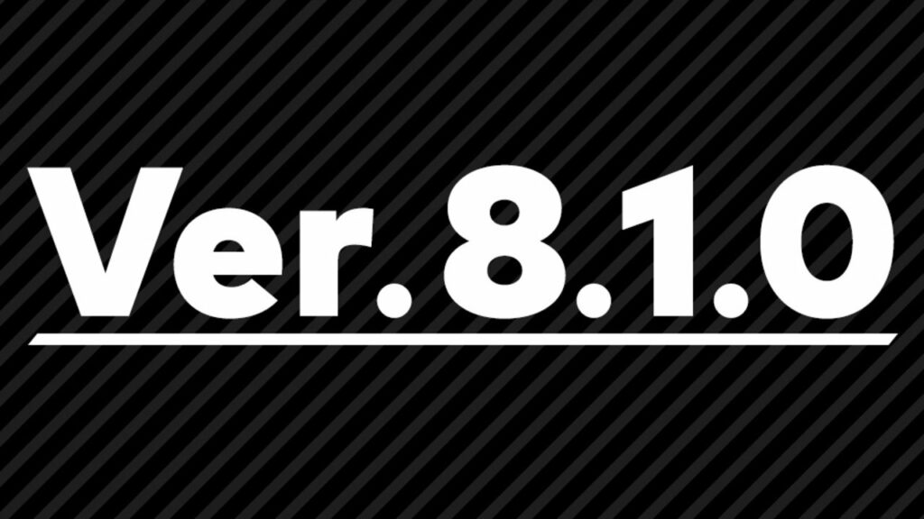 Super Smash Bros. Ultimate Version 8.1.0 Is Now Live, Here Are The Full Patch Notes
