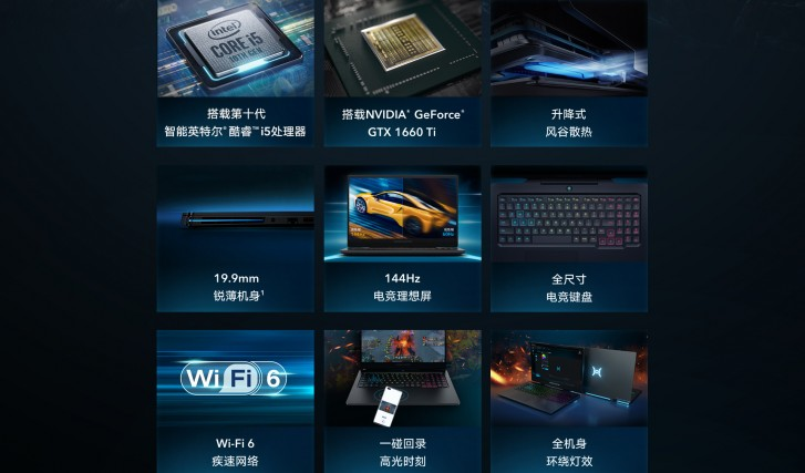 Honor announces Hunter V700, the first gaming laptop