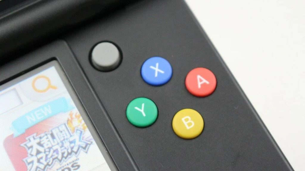 "Nintendo is currently ""no plans"" to end 3DS online service"
