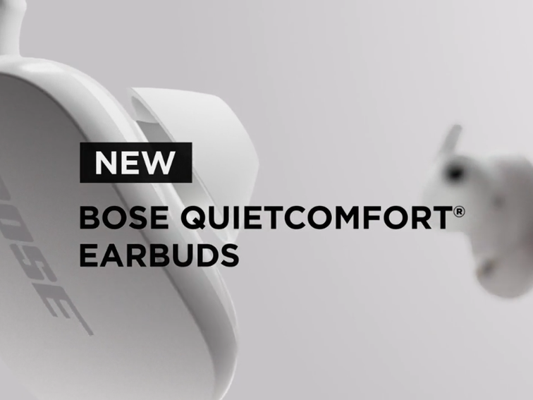 Bose's New Noise Canceling Earphones Coming Soon, Renamed
