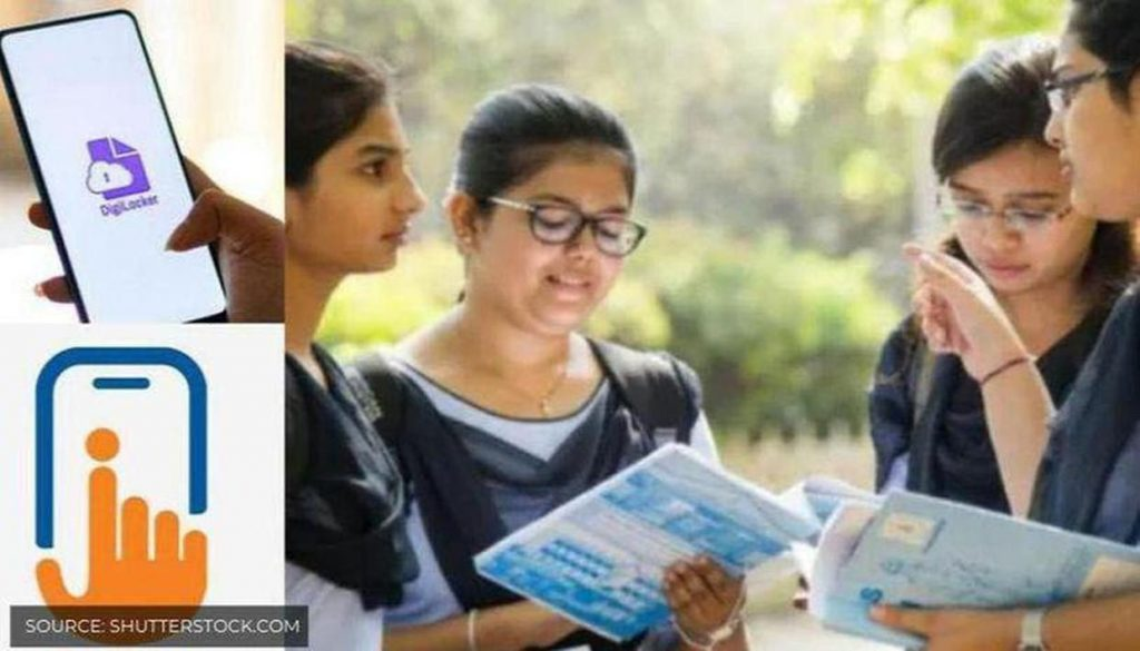 NEET 2020 Results: How to download results using the DigiLocker app