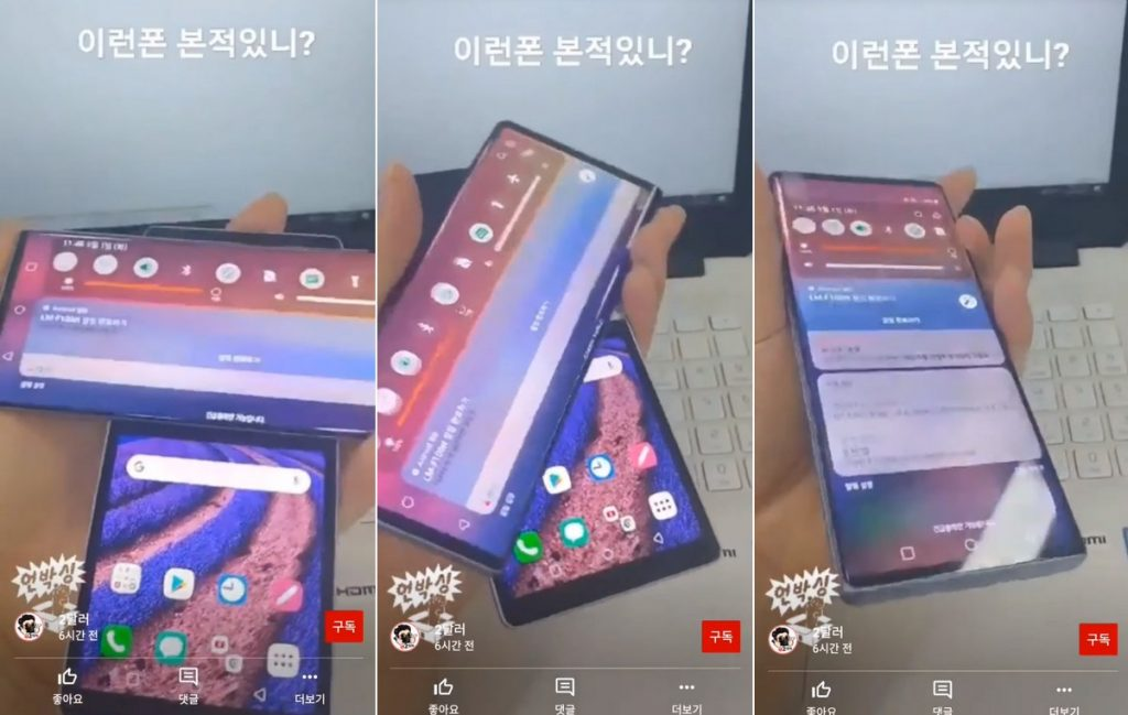The LG Wing's leaked hands-on video finally shows how a spinning dual display works