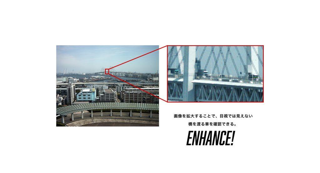 """Canon 250MP sensor makes sci-fi surveillance an """"enhanced"""" reality"""
