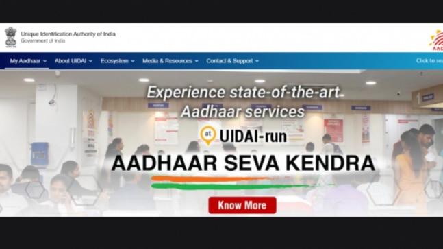 How to download e-Aadhaar by Aadhaar number