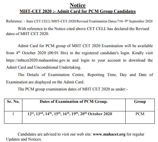 mht-cet-Notification