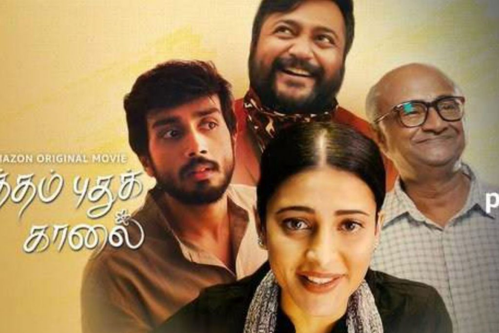 Putham Pudhu Kaalai Full HD is available for free download online from Tamil Rockers and other torrent sites
