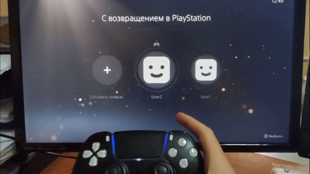 Rumor: PS5 UI leak shows boot sequence, 664GB available storage