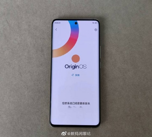 Vivo X60 Pro with Origin OS