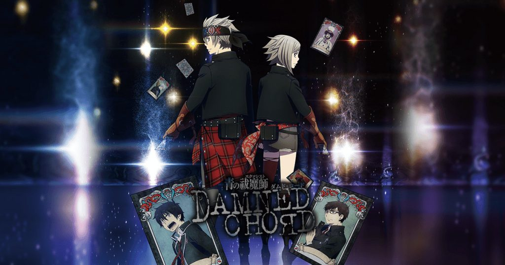 Blue Exorcist: Damned Code has been canceled, but will be replaced by a new mobile MMO