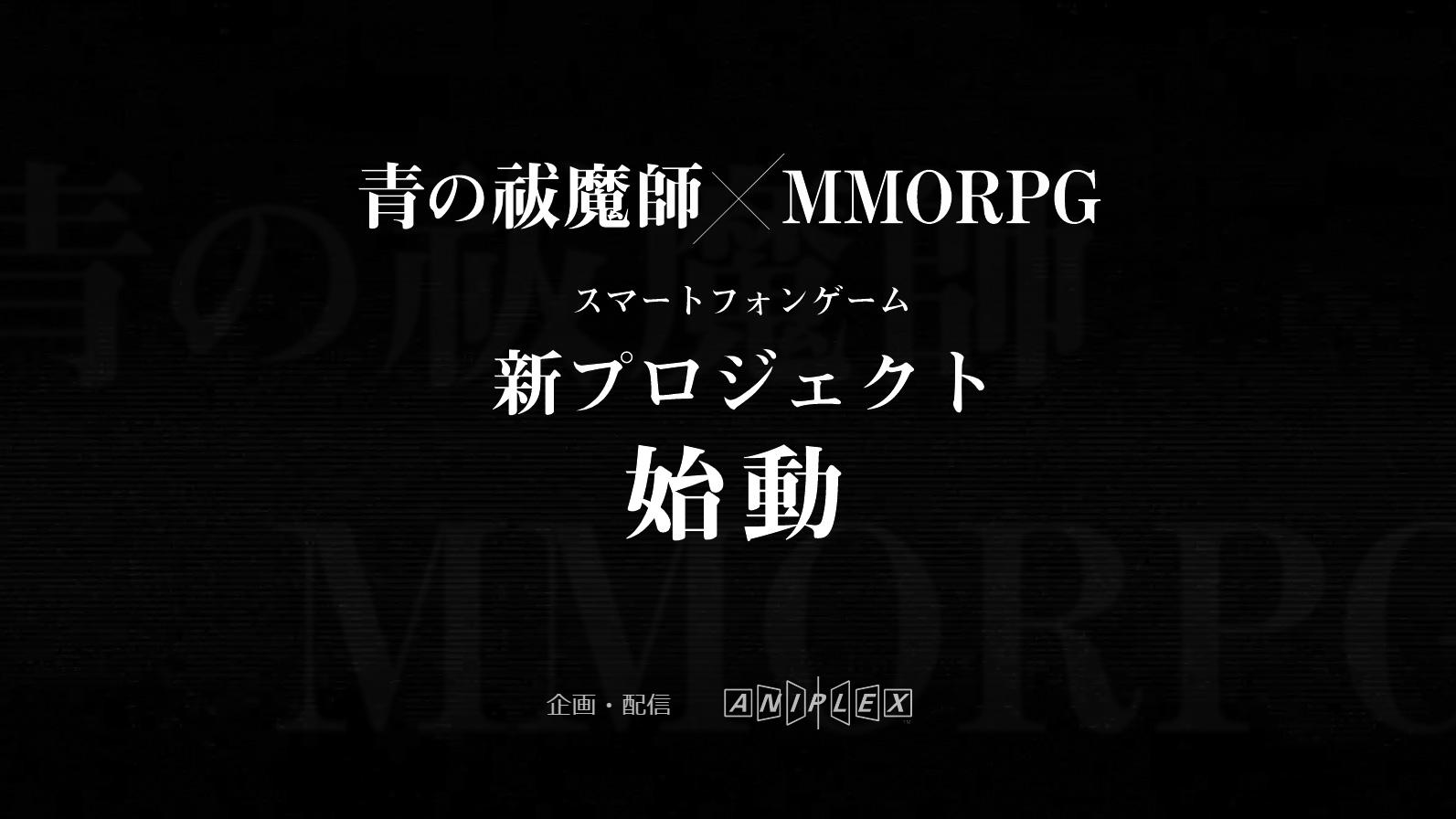 Blue Exorcist: Damned Code Mobile MMORPG