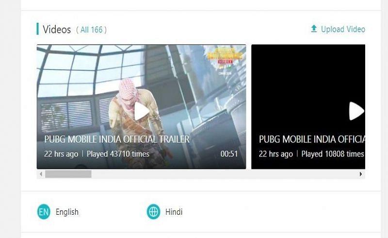 Screenshot of TapTap trailer