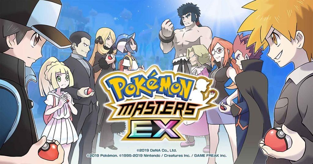 Pokemon Masters EX exceeds 30 million downloads, bonus rewards and detailed new content
