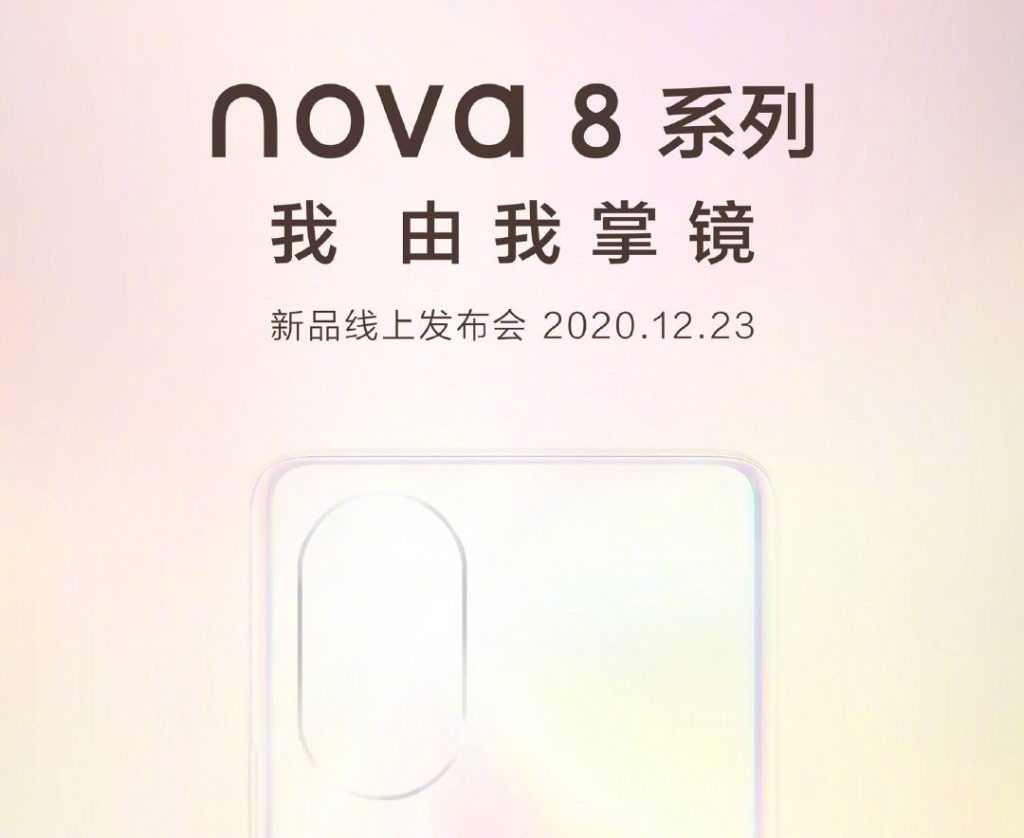 The release date of the Huawei Nova 8 series is December 23