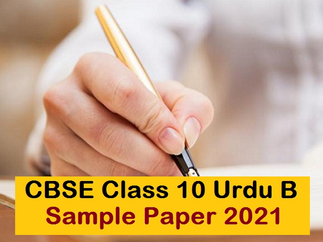 CBSE Class 10 Urdu B Sample Paper 2021