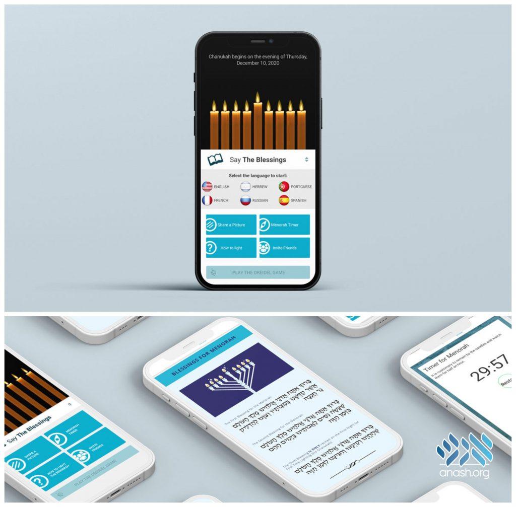 Chanukah app reaches 100,000 downloads – Anash.org