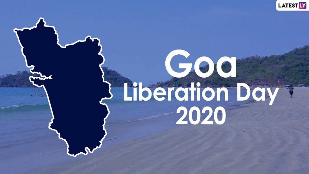 Free download Goa Liberation Day 2020 images and HD wallpapers online: Wish you a happy Goa Day with WhatsApp messages, quotes and GIF greetings.