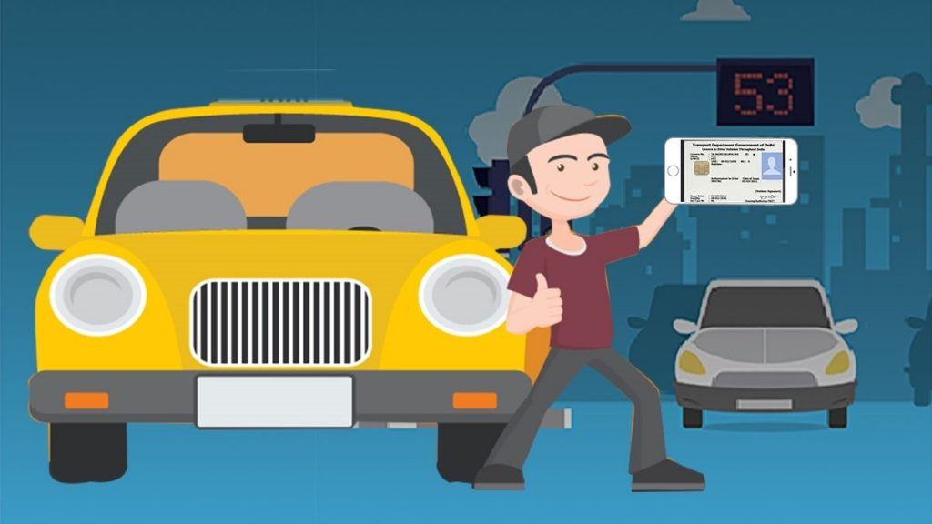 How to Download and Save an Indian Driver's License on Your Mobile – Your Gadget