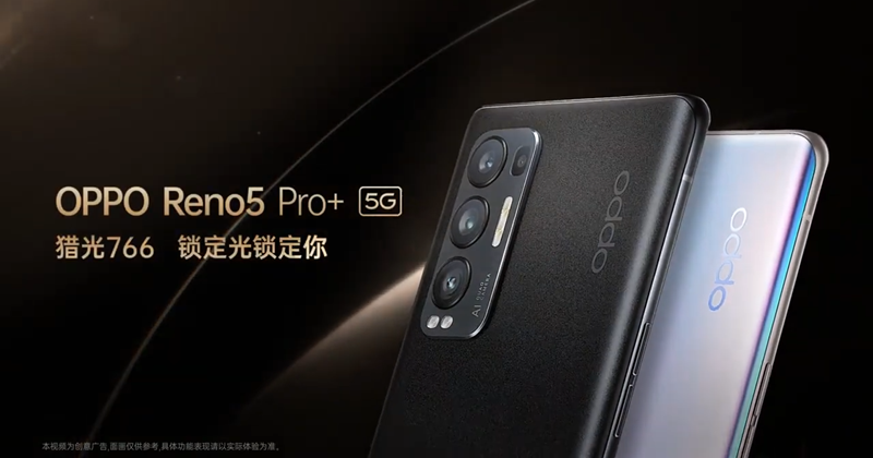 Oppo Reno5 Pro + 5G goes official!  Comes with the new Sony 50 MP sensor and Snapdragon 865 on board