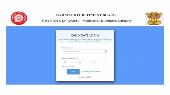 RRB MI Exam Admit Card 2020 out: Click here for direct link to download