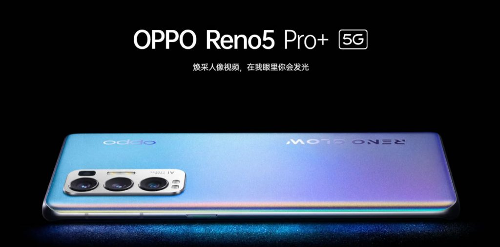 Summary of Features and Specifications Oppo Reno5 Pro + Brilliant Diamond Design, HDR10 Display, Snadragon 865 Power