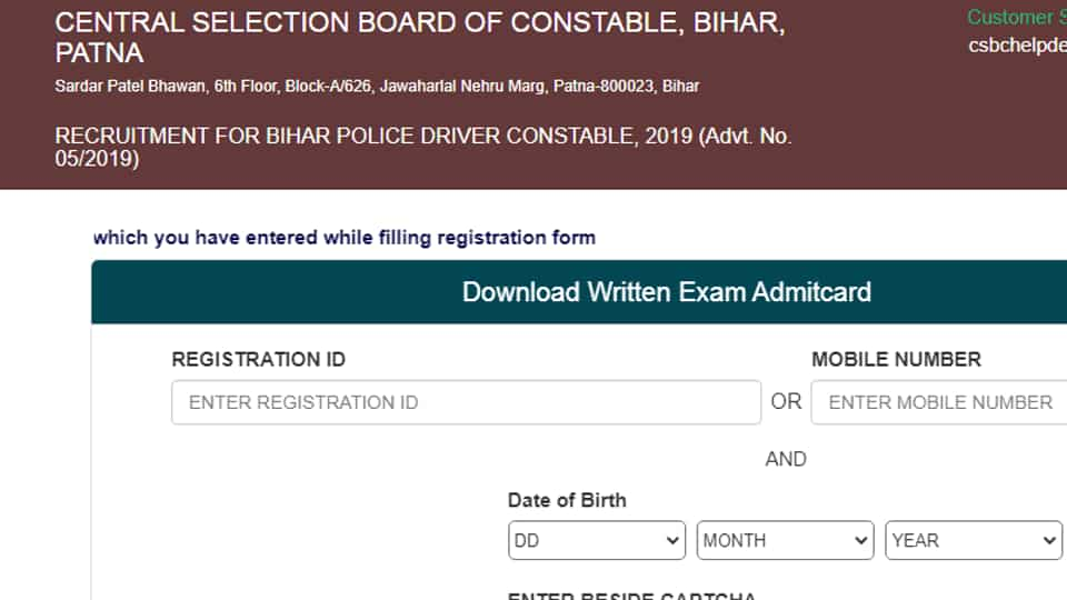 CSBC Driver Constable exam admit card released