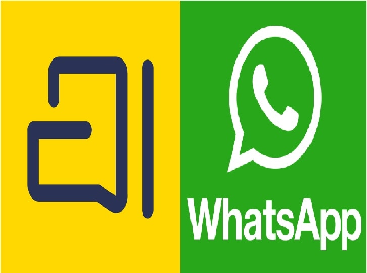 Chenai-based Zoho Corp to Launch WhatsApp Alternative Arattai, All You Need to Know    Arattai