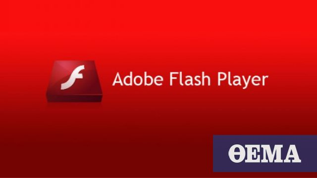 End of an era for Adobe Flash Player