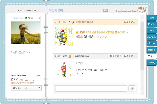 'Cyworld' to resurrect, after it comes back to life
