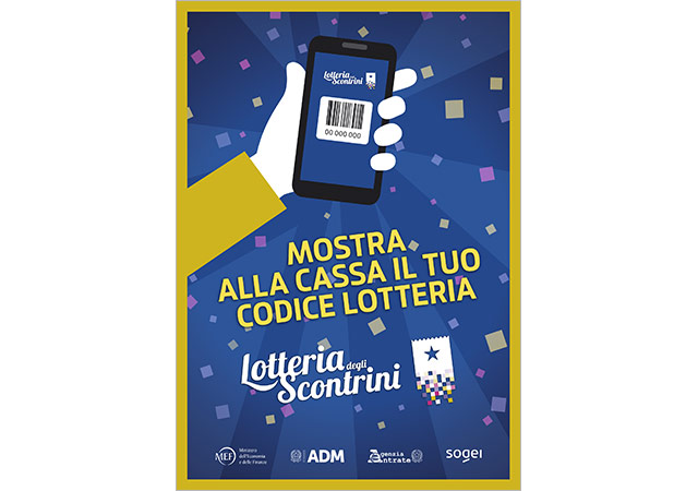 Receipt Lottery: The Merchant Brochure
