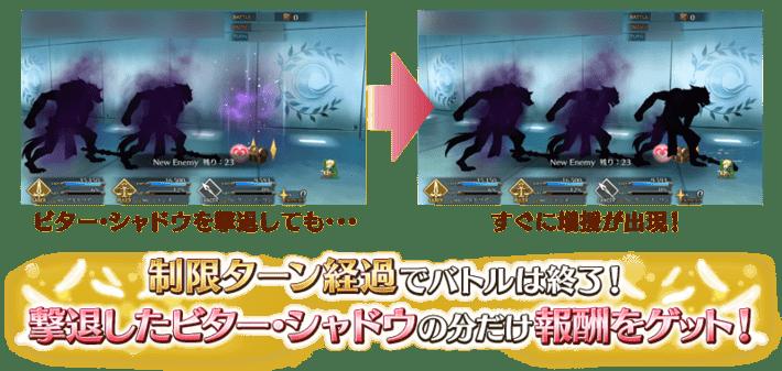 info_image_10