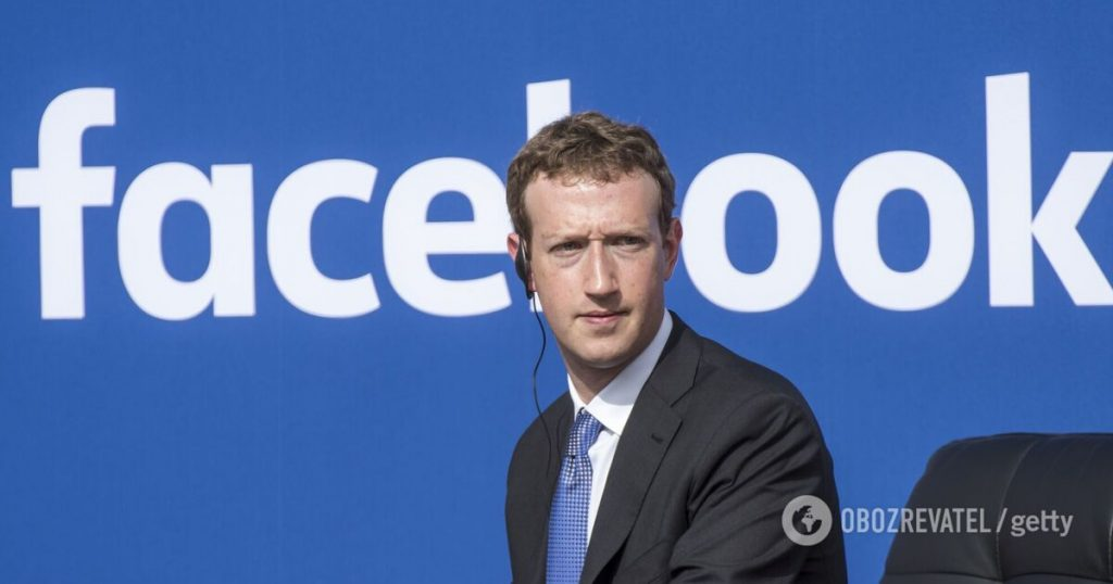 Facebook: 17 years ago created a social network