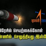 ISRO successfully launches satellite in Brazil …!  – Polimer News – Tamil News |  Latest Tamil News |  Tamil News Online
