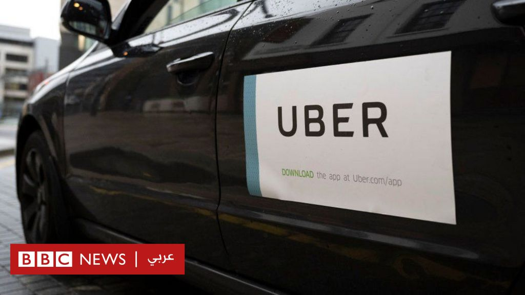 Uber fines $ 1.1 million per blind passenger