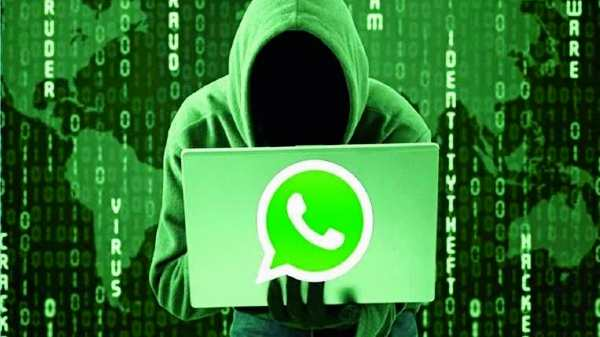 Exposed WhatsApp Security Vulnerability - Your Account May Be Hacked ... Awesome Report ... |  Beware of WhatsApp users: anyone with your phone number can semi-permanently suspend your WhatsApp account