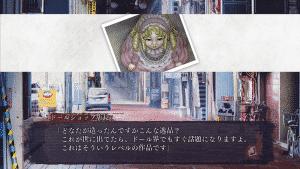 Shin Hayagami 3 - Screenshot 4