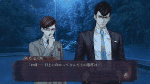 Shin Hayagami 3 - Screenshot21