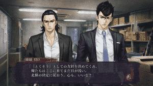 Shin Hayagami 3 - Screenshot 2