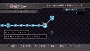 Shin Hayagami 3 - Screenshot 1
