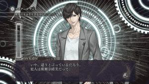 Shin Hayagami 3 - Screenshot 8
